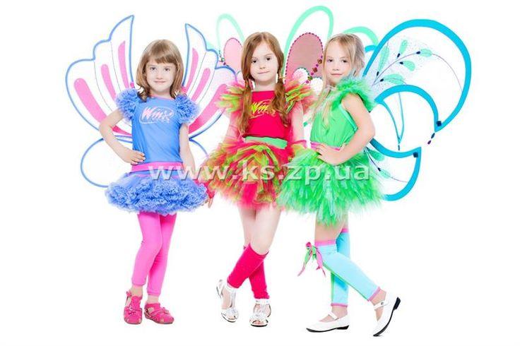 Купить костюм девочек из винкс возраст 7 лет
