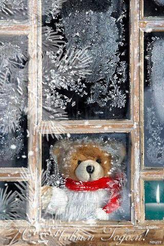 Новогодний Тедди - анимация на телефон №1206654