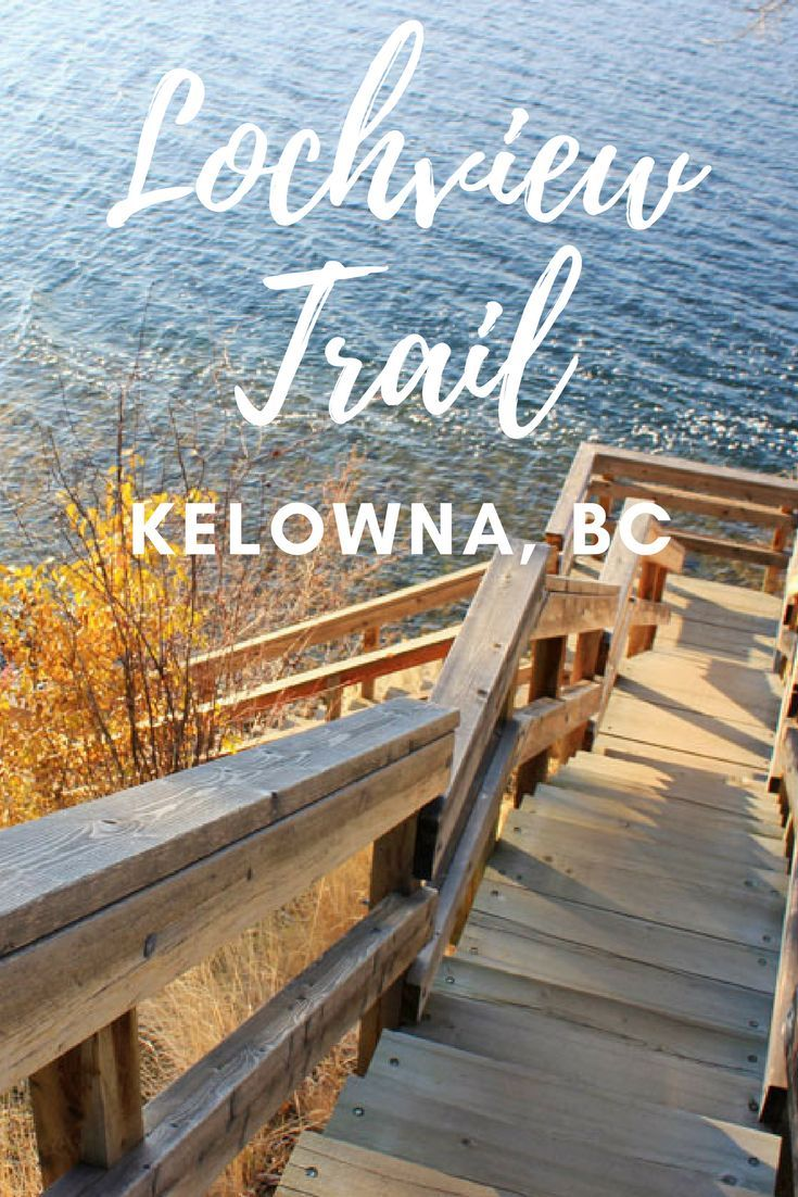 Lochview Trail in Kelowna is a beautiful hidden gem in the Okanagan. The moderate hiking trail leads through fancy houses and beautiful, panoramic views of Okanagan Lake. Lochview Trail will have your heart pounding as you take in the beautiful views. It's a quiet hike near Paul's Tomb on Knox Mountain and is a bucket list destination on our Okanagan Bucket List #okanagan #bucketlist