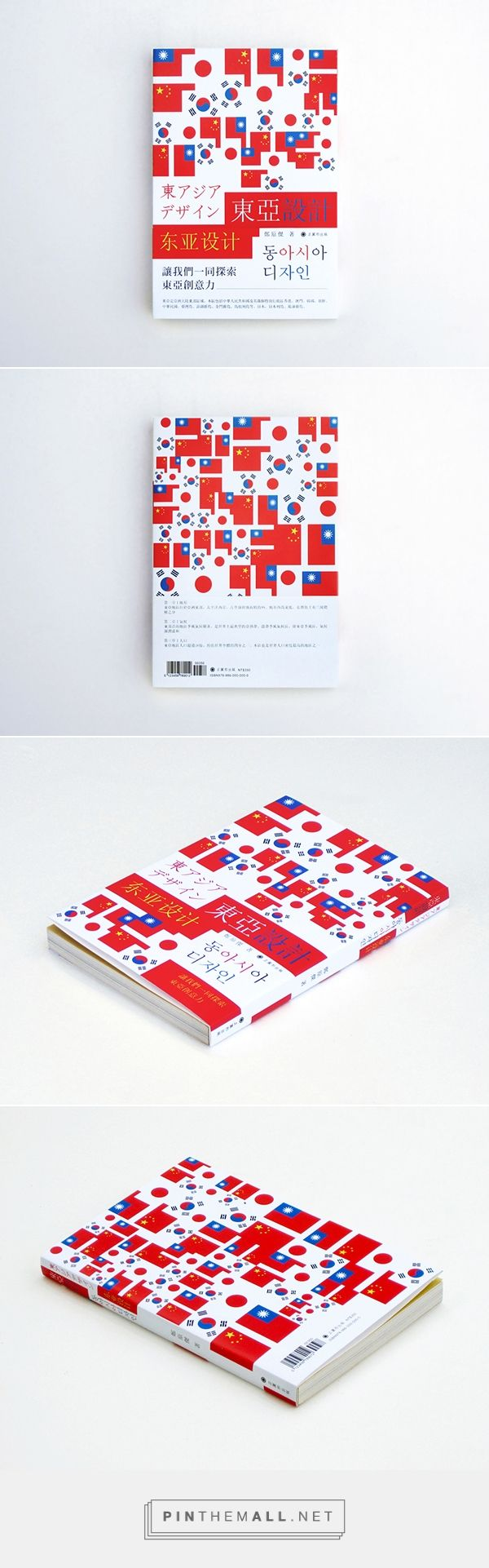 East Asian Design 東亞設計 on Behance