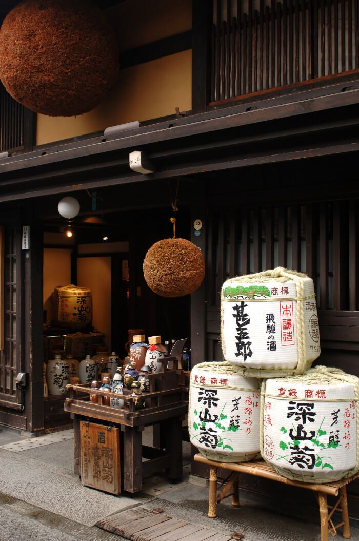 JAPANiCAN.com Blog:Make your trip to Hida Takayama a memorable one with cultural experiences! - JAPANiCAN.com