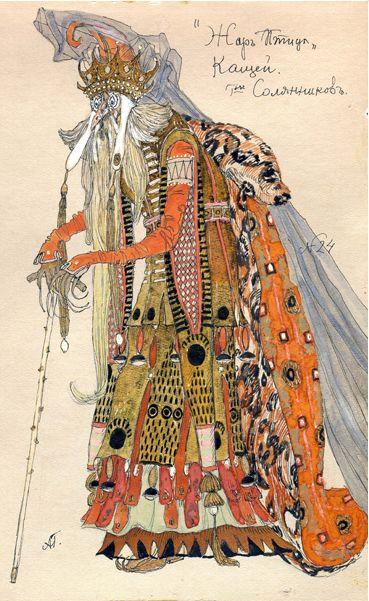 Costume design by Alexandre Golovine (1863-1930), undated, L'Oiseau de Feu, Kostcheï the Immortal, watercolor and ink.