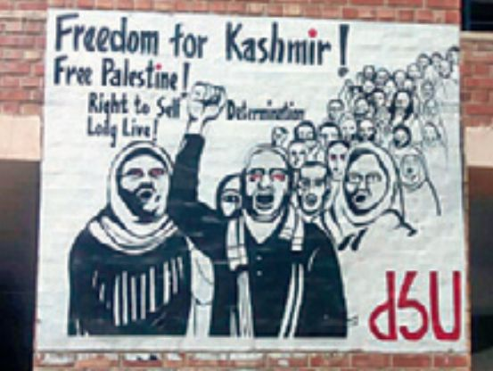 A poster calling for freedom for Kashmir had the Jawaharlal Nehru University administration in a tizzy on Thursday.