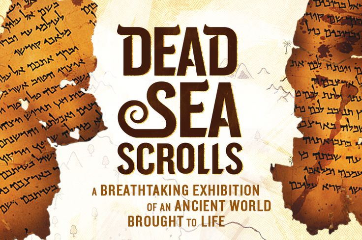 Denver Museum of Nature and Science: Dead Sea Scrolls