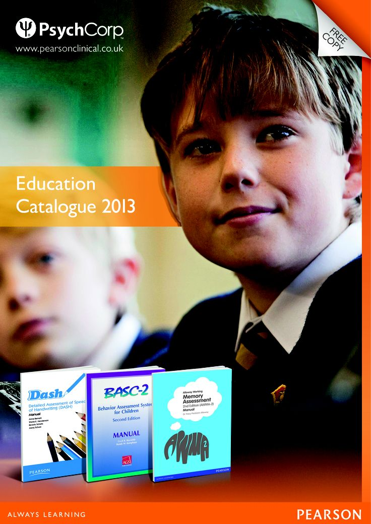 2013 Education Assessment Catalogue