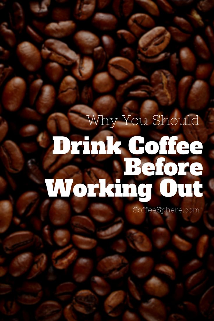 Find out why you should drink coffee before working out: http://www.coffeesphere.com/drinking-coffee-before-workout/