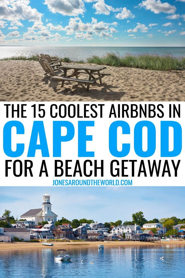 18 Best Cape Cod Airbnb Rentals For A Beach Getaway 2020 Unique Vacation Rentals Cape Cod Vacation Cape Cod Vacation Rentals