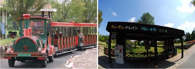 Okayama|岡山(おかやま)|岡山農業公園 ドイツの森|チューチュートレイン乗り場| 園内をぐるっと1周! 可愛いロードトレインで園内(遊エリアから牧エリアの外周コース)をぐるっと一回り。 コース全長約1.6Km。所要乗車時間 約8分から10分(歩いて回ると約40分から50分掛かります)。  ■ 利用方法 乗り場は、レストラン「クローネ」ピロティ横にあり、乗車券を券売機にてお買い求めの上ご乗車下さい。 ※回数券利用可能  出発時間は定刻ではなく、随時運行しております。 車両が乗り場にいないときは、しばらくお待ち下さい。 終点は、羊の放牧場前での下車になります。 途中下車(自転車前・ゴーカート前)は出来ませんので、あらかじめご了承下さい。  ■ 料金 1周 300円(3才以下は無料)