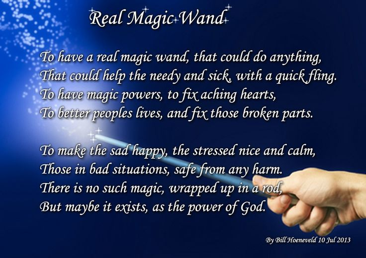 201371151418_Real-magic-wand.jpg (842×595)