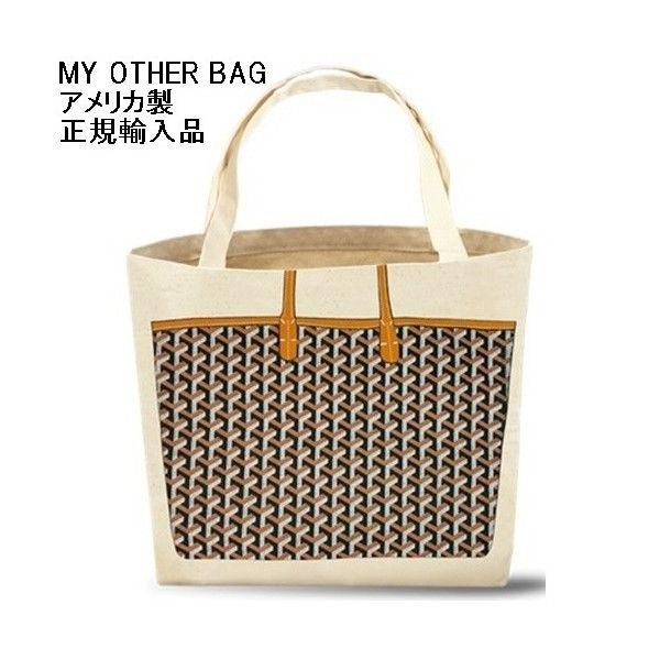 My Other Bag マイアザーバッグ アメリカ製 トートバッグ SOPHIA BLACK エコバッグ キャンバス おしゃれ 正規品 海外ブランド beautejapan2