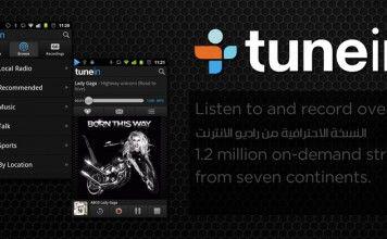 النسخة الاحترافية من راديو الانترنت TuneIn Radio Pro بالمجان