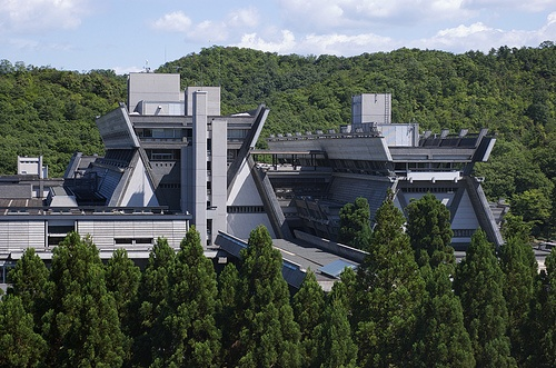 Kyoto International Conference Centre. This was designed by one of Kenzo Tange's assistants, Sachio Otani.