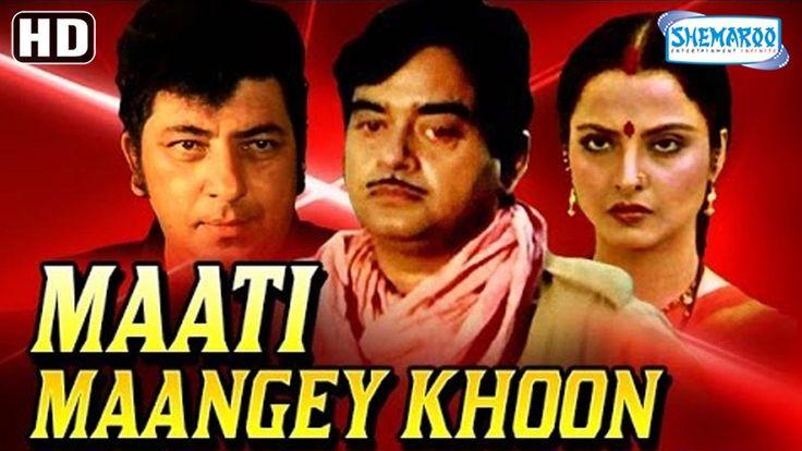 Watch Maati Maangey Khoon HD (With Eng Subtitles) - Shatrughan Sinha - Raj Babbar - Rekha - Reena Roy watch on  https://www.free123movies.net/watch-maati-maangey-khoon-hd-with-eng-subtitles-shatrughan-sinha-raj-babbar-rekha-reena-roy/