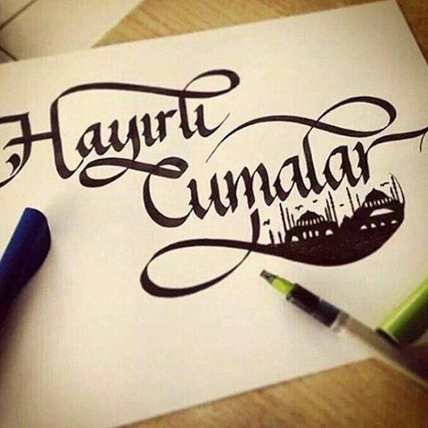 Allah hakkımızda hayırlı olanı gönlümüzde razi , gönlümüzde razı olanı hakkımızda hayırlı eylesin (Amin) HAYIRLI CUMALAR ♥♥♥