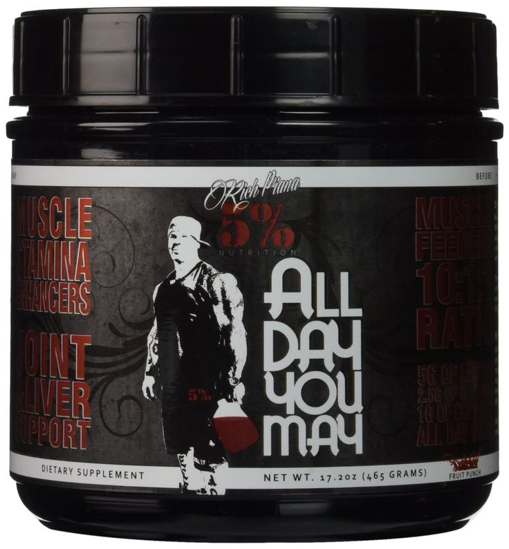 Rich Piana 5% Nutrition All Day You May is one of the most dynamic products on the supplement market today, formulated to aid you muscle building efforts in numerous ways.