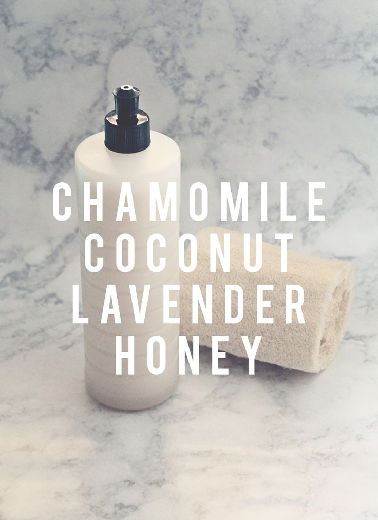 Easy DIY Body Wash Recipe - Nourishing Chamomile Lavender Body Wash. Love the natural ingredients!!