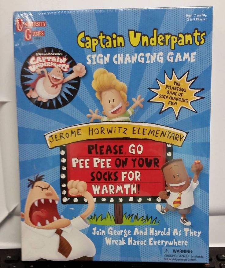 Captain Underpants sign changing game. New for 2017 . Free Shipping.