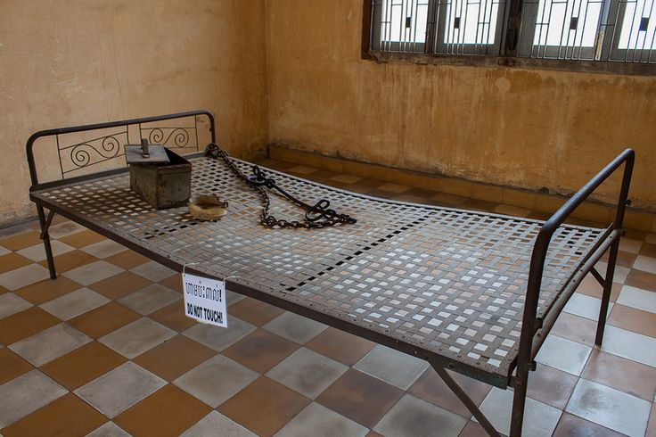 Тюрьма Пномпень
