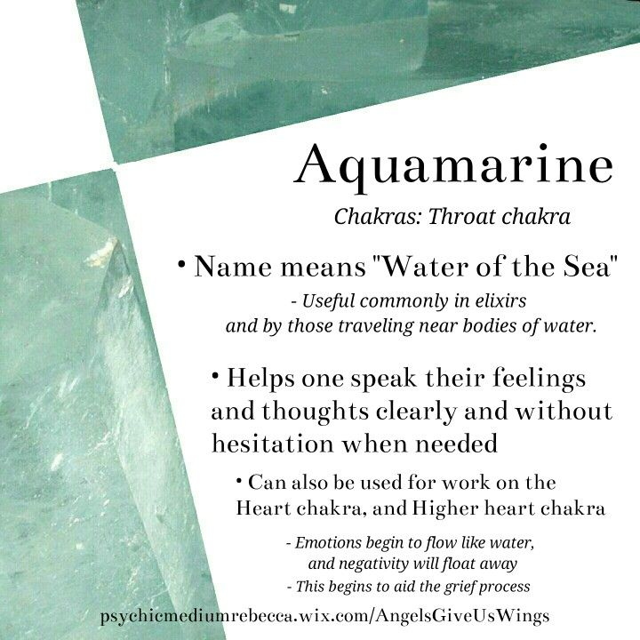 Aquamarine crystal meaning
