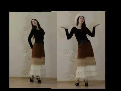 Как свалять юбку. - YouTube