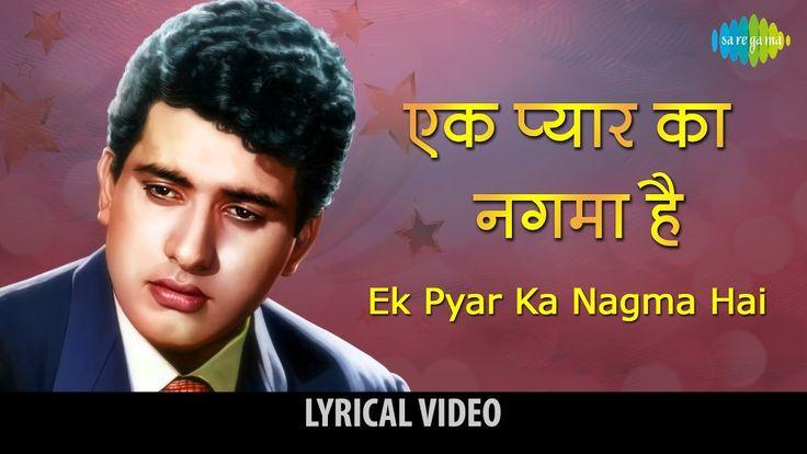 Ek Pyar Ka Naghma Hai | Shor | Manoj Kumar | Jaya Bhaduri | Hd Lyrical Video - YouTube Music