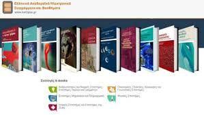 e-course: E-COURSES:E-EXPOSES D'AGREGATION.