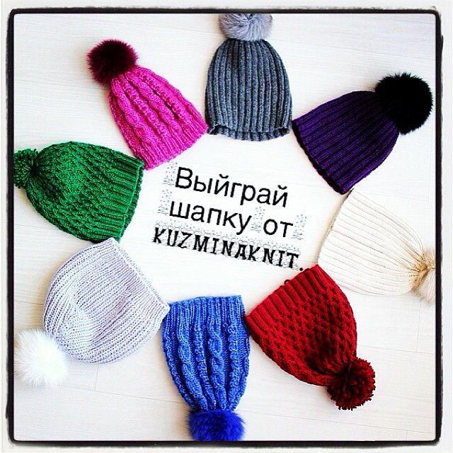 .@Elena Kuzmina | Стартует розыгрыш шапки! Один из вас получит шапку своей мечты: можно будет в... | Webstagram - the best Instagram viewer