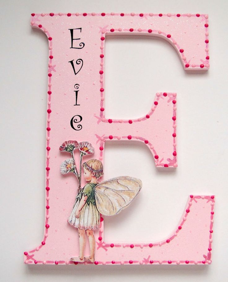 Flower Fairy Girls Name Plaque Door Sign