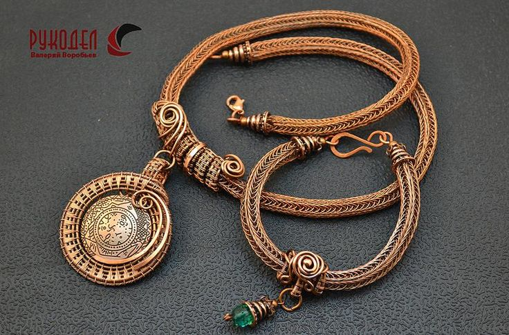 Master Class - jewelry wire Wire Wrap