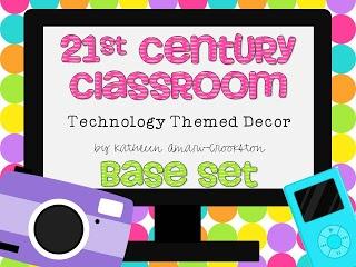 Middle Grades Maven: 21st Century Classroom: Technology Themed Decor