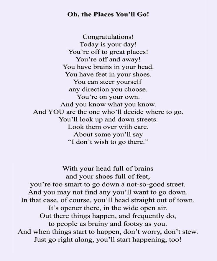 """Love it! """"Graduation Poem"""" by #DrSeuss #DrSeussDay"""