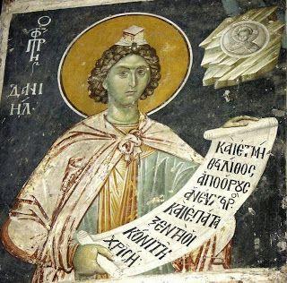 Macedonia, Stero Nagoricane, Chiesa di S. Giorgio, Profeta Daniele, 1313