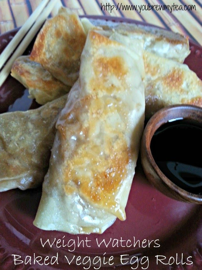 Weight Watchers Baked Veggie Egg Rolls - You Brew My Tea