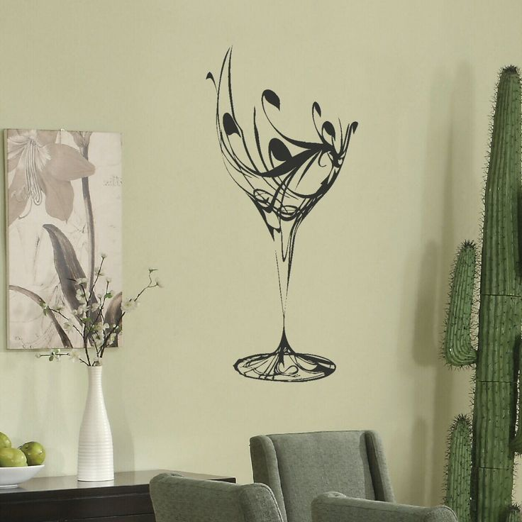 LaoGraphics® Wine Glass Posh & Elegant Kitchen Quote Words Sayings Home Wall Stickers, Vinyl Art Transfers, Interior Decal Graphics, Removable Décor, Gift Idea zzz-kq16