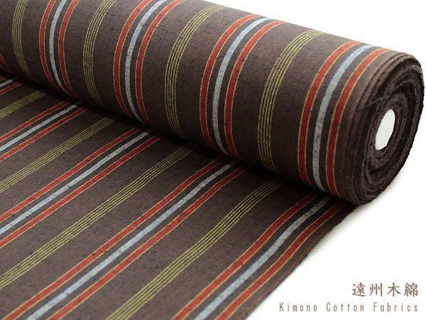 Kimono Fabric #EnshuCotton #Momen #遠州木綿 #着物反物