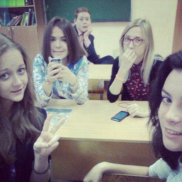 Школа :3