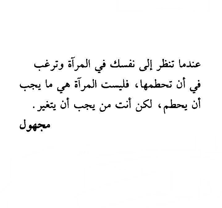 لأني أحبك غيوم ميسو Arabic Words Words Quotes