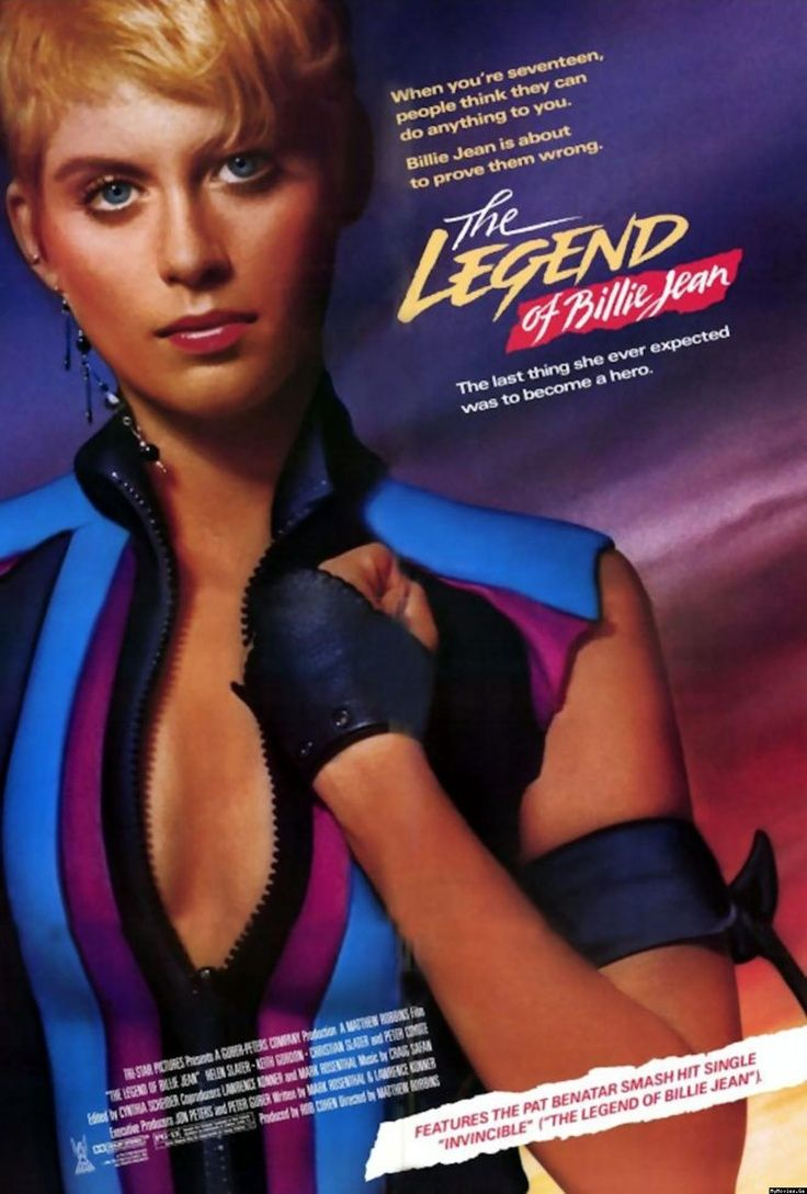 The legends of billie jean movie poster