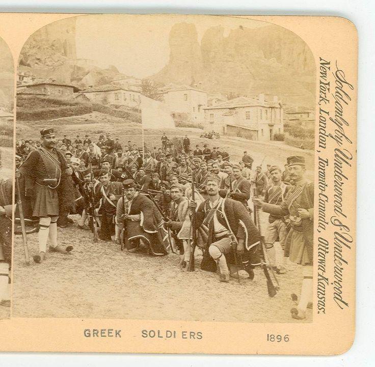WSA7826 Greek Turkey War Dated 1896 Greek Soldiers Greece D | eBay