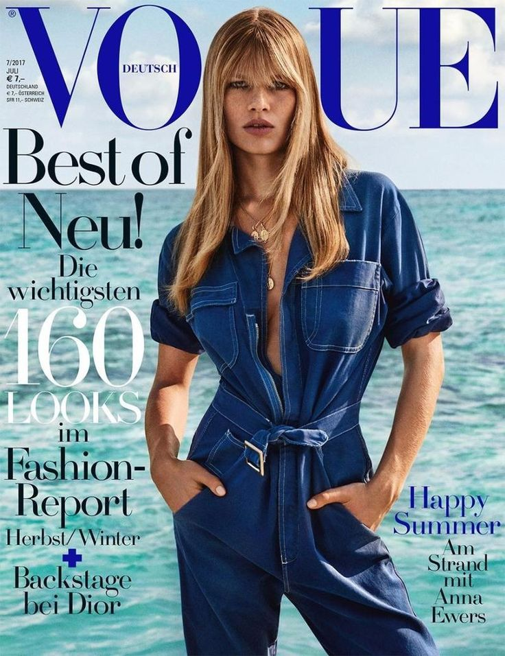 Vogue Germany - Vogue Germany July 2017 Cover