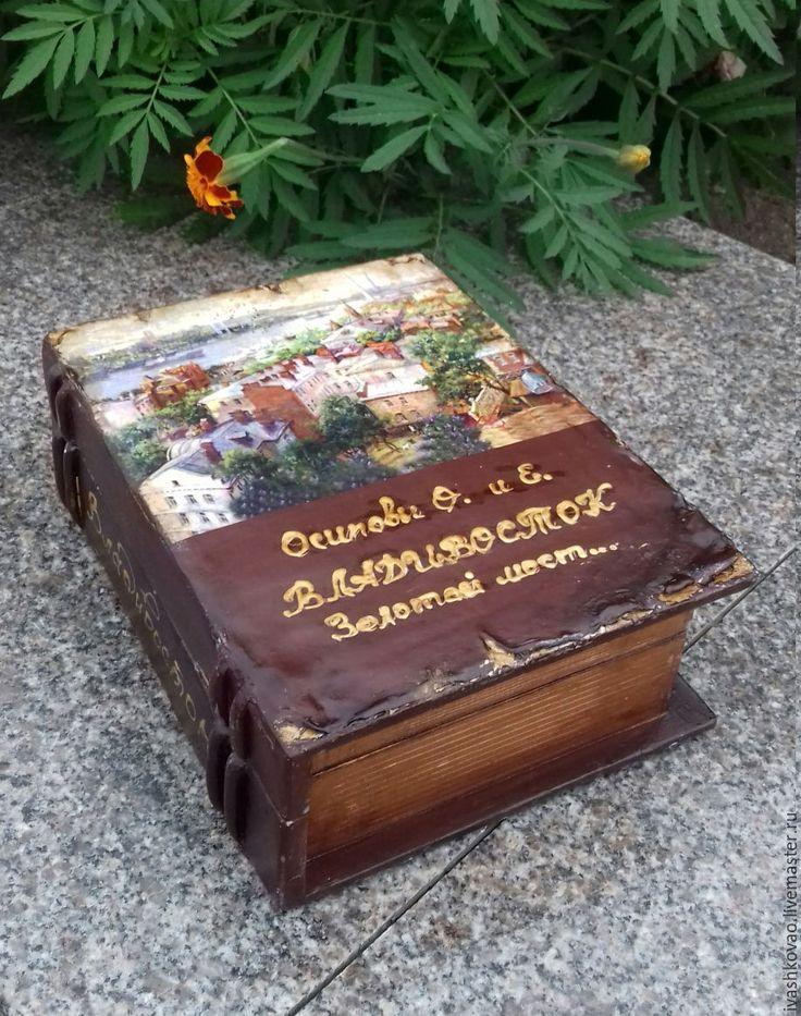 Buy Box Bridges - box, jewelry box, snow, for men, for women, vladivostok