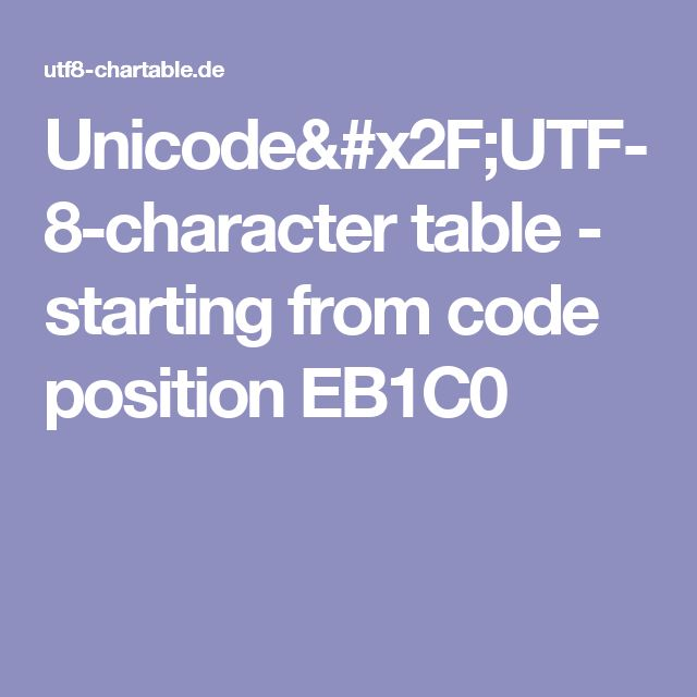 Unicode/UTF-8-character table - starting from code position EB1C0