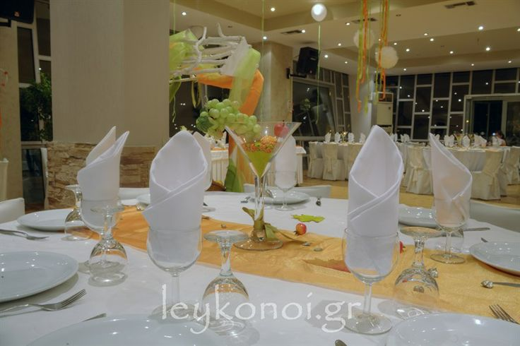 Λευκονόη Αίθουσα δεξιώσεων Ίλιον www.leykonoi.gr