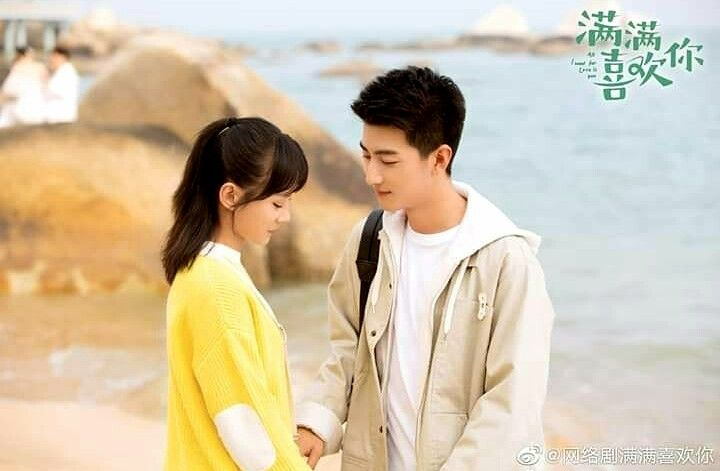 All I Want For Love Is You Vo Cung Thich Anh Taiwan Drama Islamic Love Quotes All I Want