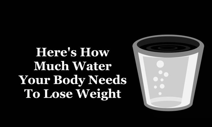 As you probably know, water is absolutely vital to our existence. It can even help you lose weight, so if that's your goal, here's how much water you need..