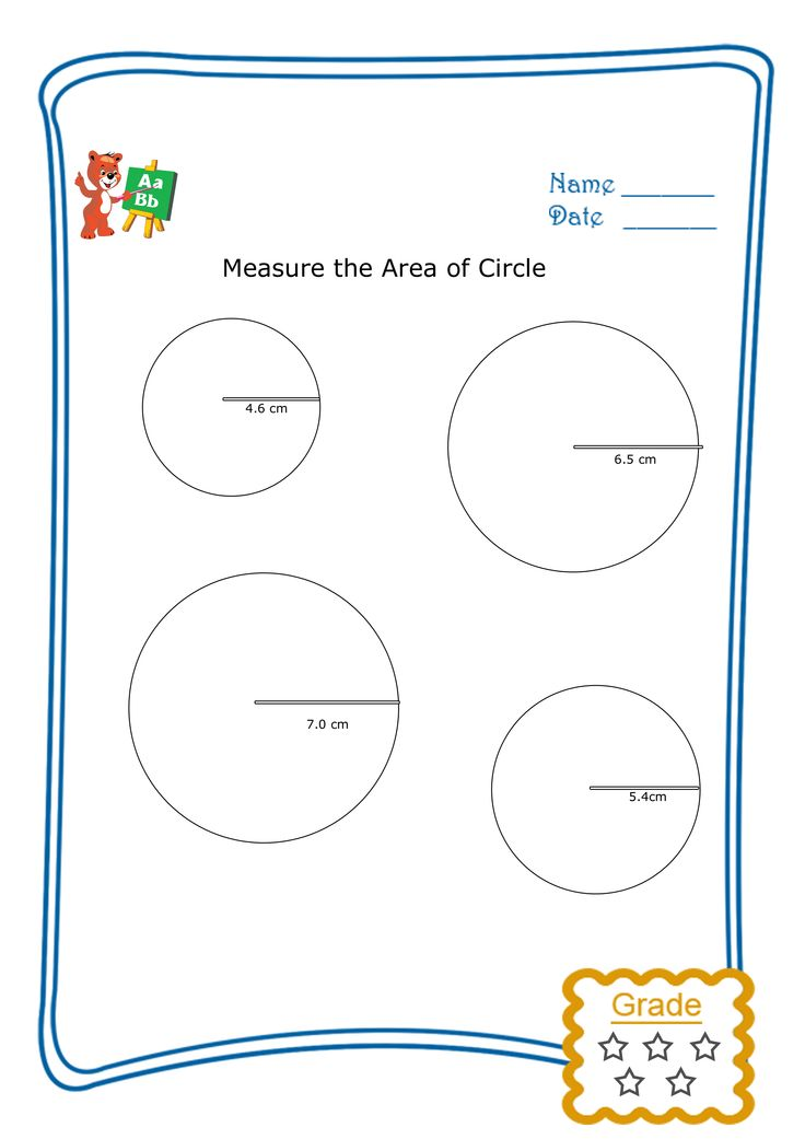 how to find the area of a circle with diameter