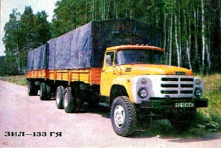 06 133ГЯ из журнала АТ и фото 133ГЯ из заводского календаря за 1982 год