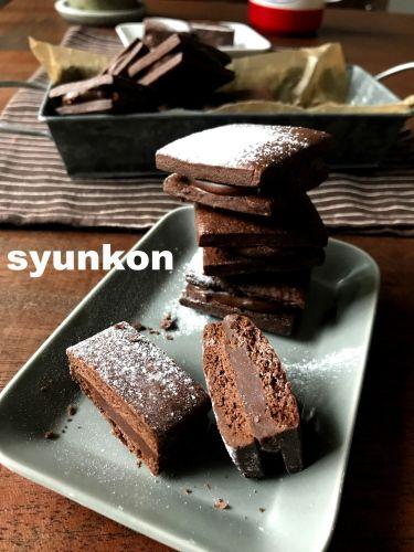 【めっちゃおすすめです!!簡単!!】バレンタインに*材料5つでショコラバターサンド   山本ゆりオフィシャルブログ「含み笑いのカフェごはん『syunkon』」Powered by Ameba