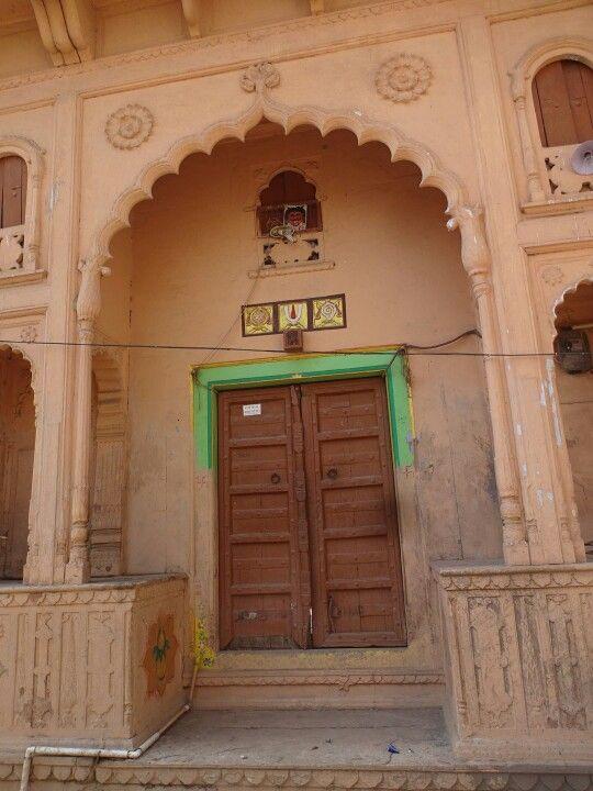 Vrindavan | वृंदावन | Brindavan in Uttar Pradesh