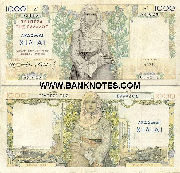 greece currency | Greece 1000 Drachmai 1935 - Greek Currency Bank Notes, Paper Money ...